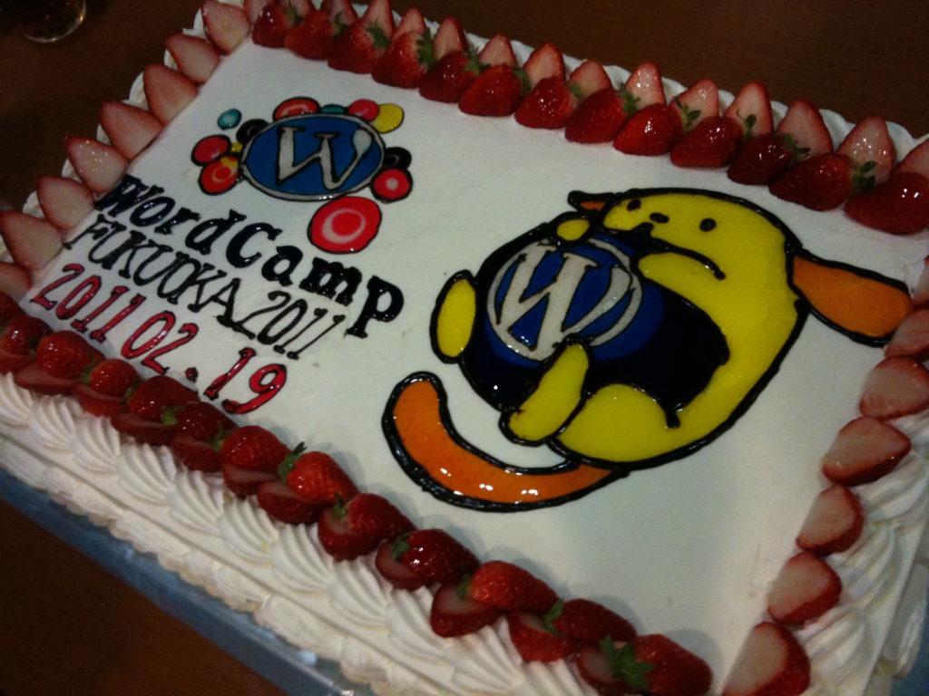 wapuu-fukuoka-cake-2011-2