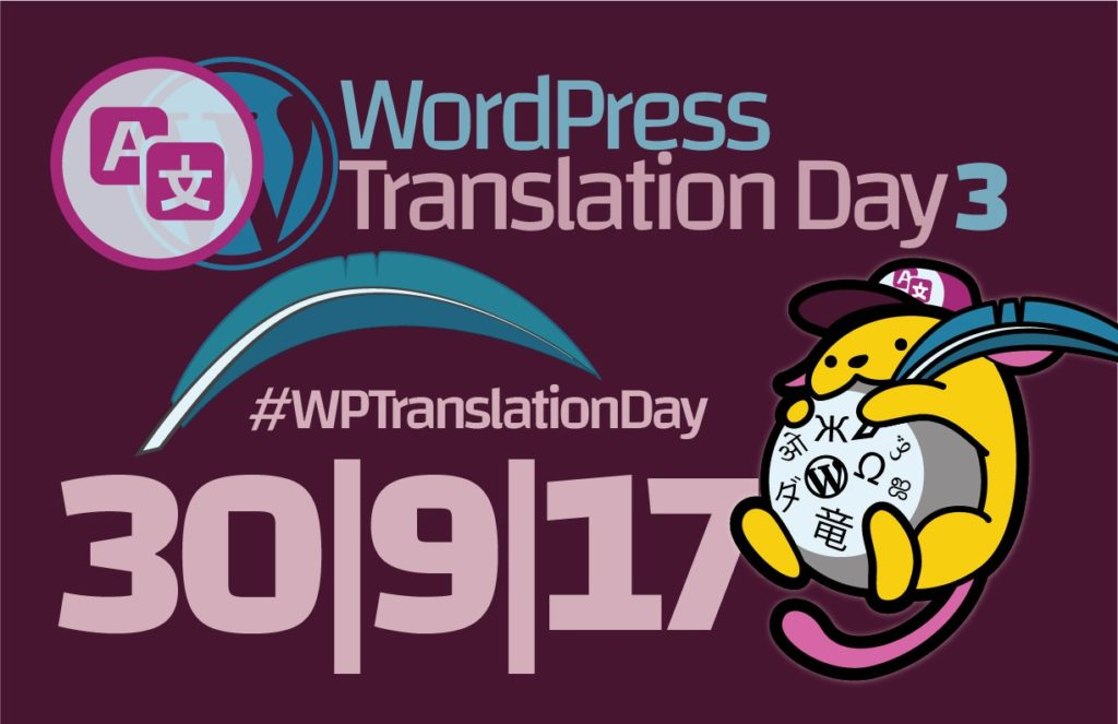 WordPress Translation Day 3
